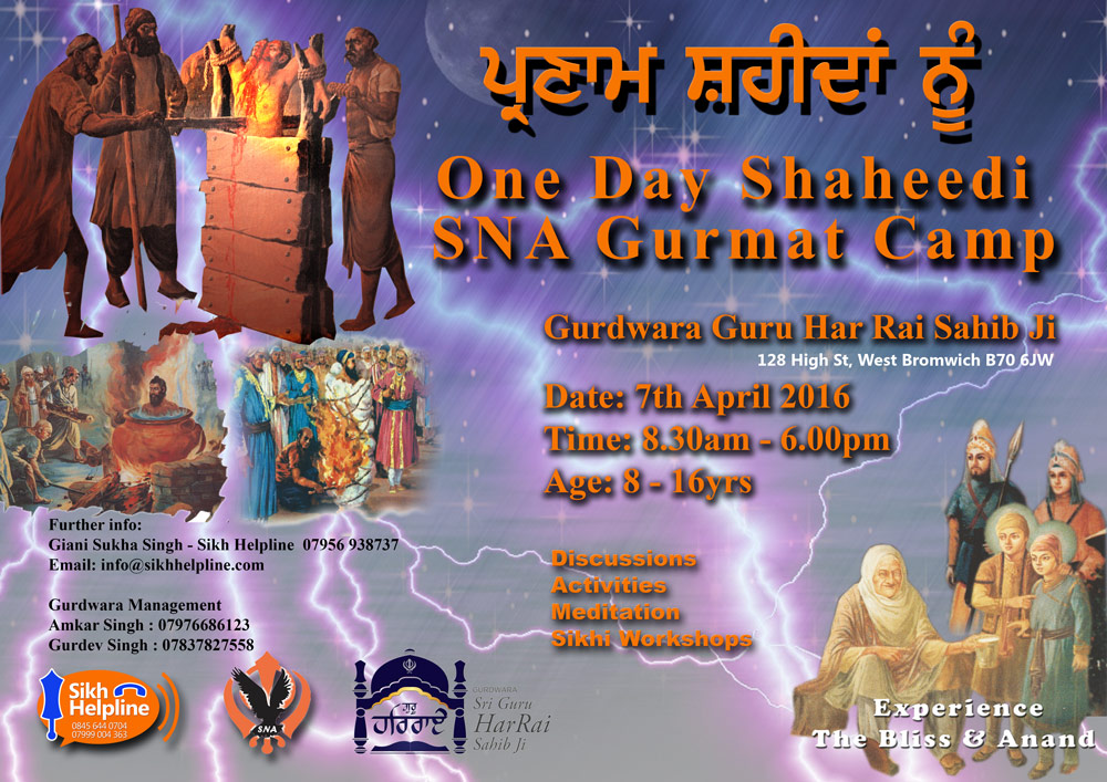 One Day Shaheedi Gurmat Camp